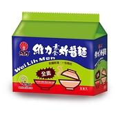 維力素食炸醬包麵90g*5入/袋