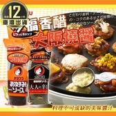【日本 OTAFUKU 大阪燒醬】多福香醋 廣島燒 香醋 炒麵醬 300g 多福炒麵醬 日式炒麵醬
