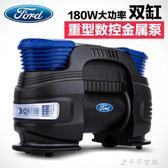 打氣機汽車打氣泵雙缸汽車用12v便攜式輪胎沖氣泵點煙器消費滿一千現折一百igo