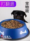 貓碗狗碗狗狗用品狗食盆不銹鋼喂食器寵物防摔固定  全店88折特惠