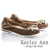★2016秋冬★Keeley Ann甜美氣息~麻繩蝴蝶結全真皮特殊壓紋平底娃娃鞋(卡其色)