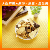 好食光菇菇全餐脆片(20g)_Tiny