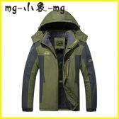 衝鋒衣-沖鋒衣加絨加厚戶外棉衣防風保暖防水大碼登山服外套