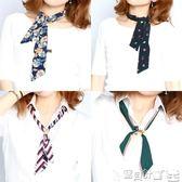 絲巾 小絲巾飄帶女方巾百搭領帶裝飾韓國領巾襯衫韓版絲帶細窄長條襯衣 寶貝計畫