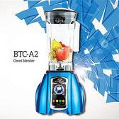 【SUPERMUM】專業營養調理機 BTC-A2