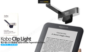 Kobo Clip Light 電子書 LED 閱讀燈 適用 Kindle / Paperwhite / Oasis