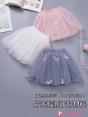 女童半身裙 女童半身裙紗裙2021夏裝新款兒童蓬蓬裙女孩公主裙百搭洋氣短裙子 小天使
