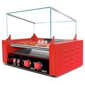 萬卓烤腸機熱狗機烤香腸機全自動小型迷你烤火腿腸機器商用家用YYS  220V   易家樂