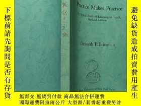 二手書博民逛書店Practice罕見Makes PracticeY168439
