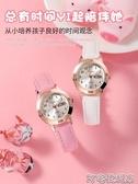 兒童手表防水防摔指針式女童小學生中學生初中女孩韓版簡約電子表 交換禮物