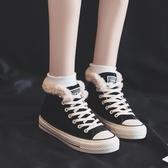 高筒加絨帆布鞋女冬季新款百搭學生韓版保暖加棉鞋 萬客居