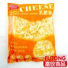 【富統食品】雙色乳酪絲(1KG/包)...