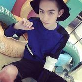 【找到自己】韓國 高質感 彈性上衣 衛衣 春夏新款 藍色顯白 未來線條 拚格 大牌設計