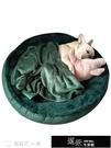 寵物窩 泰迪狗窩中型大型小型犬四季通用夏天可拆洗室內貓窩網紅寵物墊子 11-14 【全館免運】