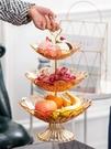 乾果盤 水果盤創意客廳現代家用糖果盒零食多層雙層三層歐式網紅干果果籃【快速出貨八折鉅惠】