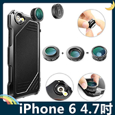 iPhone 6/6s 4.7吋 三防三鏡頭保護套 類金屬盔甲組合款 輕薄全包覆 帶防塵 矽膠套 手機套 手機殼