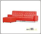 {{ 海中天休閒傢俱廣場 }} G-37 摩登時尚 沙發系列 303-30 269型L型水鑽沙發(整組)