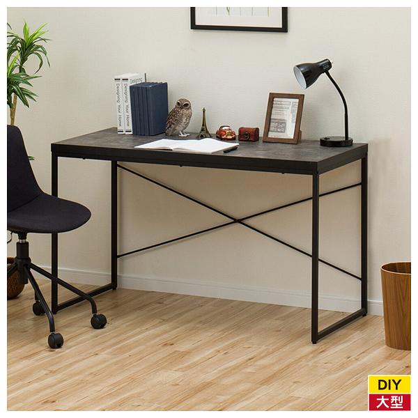 ◆工業風電腦桌 辦公桌 書桌 N STAIN 120 GY NITORI宜得利家居