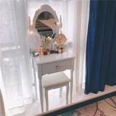 Z-歐式梳妝台臥室小戶型簡約現代 迷你簡易化妝桌經濟型櫃