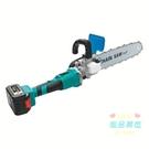 充電電鋸 電鋸充電式戶外家用小型手持鋰電角磨機改裝電鏈鋸電動伐木鋸鏈條T