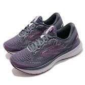 BROOKS 慢跑鞋 Glycerin 19 紫 粉 女鞋 跑步 路跑 緩震 運動鞋 【ACS】 1203431B572