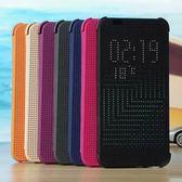 HTC ONE A9 蝴蝶機立顯皮套手機洞洞殼保護套