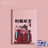 個性創意ipad air2保護套迷妳皮套mini1/3/4殼【英賽德3C數碼館】
