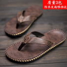 男拖鞋 夏季男士人字拖鞋防滑涼拖鞋夾腳潮流室外男款軟底防臭皮拖鞋