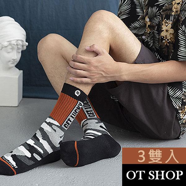 [現貨] 襪子 3雙入 中性 交換禮物 精梳棉 中筒襪  秋冬 韓風潮流ulzzang運動襪 M9631 OT SHOP