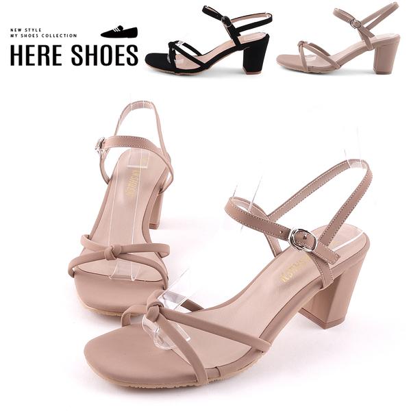 [Here Shoes] 7cm高跟涼鞋 皮革/絨面交叉細帶扭結造型 方頭粗跟釦帶涼拖鞋-KNCGW539