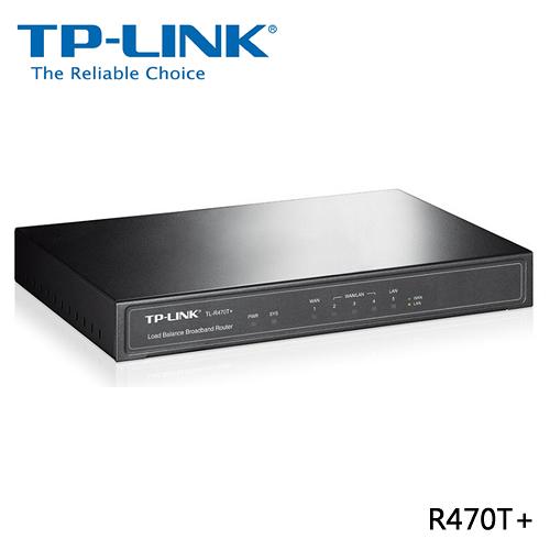 TP-LINK TL-R470T+ 多WAN百變高功能路由器