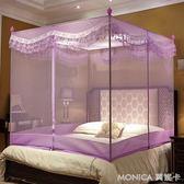 北極絨 三開門蒙古包方頂坐床式支架蚊帳雙人1.2m1.5m1.8米床家用 莫妮卡小屋 YXS