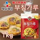 韓國 CJ 韓式煎餅粉 1kg 煎餅粉 ...