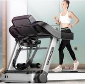 跑步機 鑫友M7跑步機家用款小型多功能超靜音電動摺疊迷你室內健身房專用T
