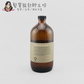 立坽『洗髮精』凱蔚公司貨 OWay 蓬鬆洗髮精950ml HH03