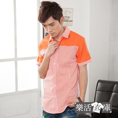 韓風拼接條紋短袖休閒襯衫(共三色) 樂活衣庫【C12605】