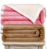 幸福居*貝貝絨雙層複合毛毯加厚冬季保暖法蘭絨蓋毯子單人雙人珊瑚絨毯(1.5*2米)
