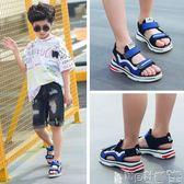 男童涼鞋 男童涼鞋中大童韓版女童沙灘鞋兒童學生防滑寶寶童鞋 寶貝計畫
