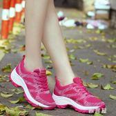 登山鞋 夏季新款女士內增高防滑透氣戶外徒步旅游鞋 sxx3178 【雅居屋】