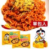 韓國 SAMYANG 三養 火辣雞肉風味鐵板炒麵/乾燒拉麵 140g 起司味/泡麵 單包入【AN SHOP】