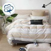 Artis台灣製 - 100%純棉 加大床包+枕套二入+涼被【香草奶油】舒柔透氣