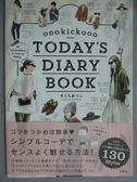 【書寶二手書T7/美容_GPD】oookickooo TODAY S DIARY BOOK
