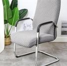 椅套 加厚辦公椅套電腦轉椅椅套連體彈力老板椅子套會議室座位轉椅套罩【快速出貨八折下殺】