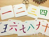 繁體字識別卡  幼兒童撕不爛塑料繁體字卡片 識字 生字早教 閃卡  『歐韓流行館』