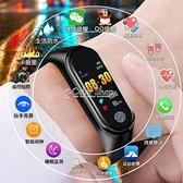 智慧手環手表運動計步器測心率電子防水情侶男女學生多功能兒童手表5代 快速出貨