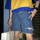 牛仔短褲 韓版寬鬆破洞牛仔短褲夏裝新款男士潮流個性五分褲子 潮先生