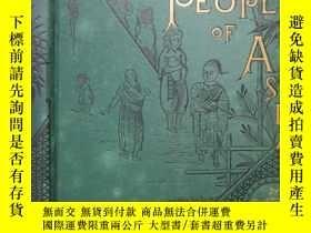 二手書博民逛書店1892年版罕見亞洲小人 LITTLE PEOPLE OF AS