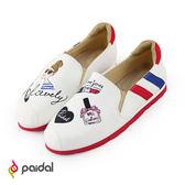 Paidal環遊世界巴黎時尚輕運動休閒鞋