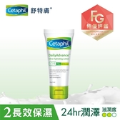舒特膚ERC5強護保濕精華乳85ml