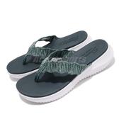 Skechers 拖鞋 Ultra Flex-Summer Sway 綠 白 人字拖 緩震舒適大底 女鞋 涼拖鞋【PUMP306】 32497TEAL